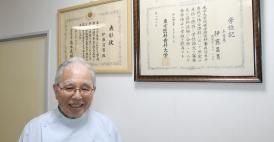 伊藤歯科医院 院長 伊藤 昌男